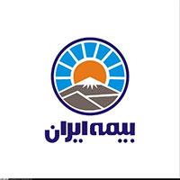 بیمه ایران از مشتریانی است که از نرم افزارهای تولید شده توسط شرکت کارا افزار ایده آل استفاده می کنند