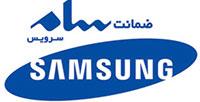 سام سرویس از مشتریانی است که از نرم افزارهای تولید شده توسط شرکت کارا افزار ایده آل استفاده می کنند